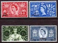 British Post Offices in Eastern Arabia Muscat Queen Elizabeth II 1953 Coronation Set Fine Mint