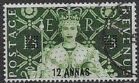 British Post Offices in Eastern Arabia Muscat Queen Elizabeth II 1953 Coronation SG 54 Fine Used