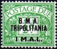 British Post Offices Tripolitania 1948 Post Due Overprinted BMA SG TD 1 Fine Mint