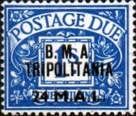 British Post Offices Tripolitania 1948 Post Due Overprinted BMA SG TD 5 Fine Mint