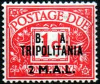 British Post Offices Tripolitania 1950 Post Due Overprinted BA SG TD 7 Fine Mint