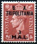 British Post Offices Tripolitania 1950 SG T16 Fine Mint