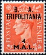British Post Offices Tripolitania 1950 SG T17 Fine Mint