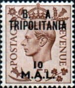 British Post Offices Tripolitania 1950 SG T20 Fine mint