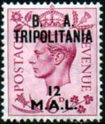 British Post Offices Tripolitania 1950 SG T21 Fine Mint
