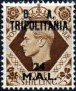 British Post Offices Tripolitania 1950 SG T23 Fine Mint
