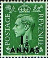 Stamp Stamps British Postal Agencies in Eastern Arabia 1951 King George VI India Overprints SG 37 Scott