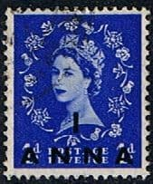 Stamp Stamps British Postal Agencies in Eastern Arabia 1952 Queen Elizabeth II  Overprints SG 44 Scott