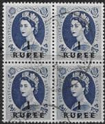 British Postal Agencies in Eastern Arabia 1952 Queen Elizabeth II GB Overprints SG51 Fine Used Block