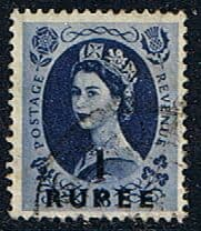 Postage Stamps Stamp British Postal Agencies in Eastern Arabia 1956 Queen Elizabeth II  Overprints SG 64 Scott 62 Fine Mint