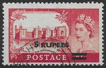 Stamp Stamps British Postal Agencies in Eastern Arabia 1957 Queen Elizabeth II  Overprints SG 56b Scott 41 Fine Used