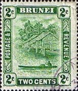 Brunei 1924 View on River SG 62 Fine Used