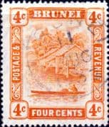Brunei 1924 View on River SG 65 Fine Used