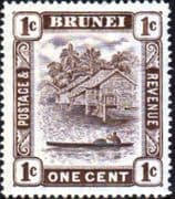 Brunei 1947 View on River SG 79 Mint