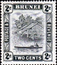 Brunei 1947 View on River SG 80 Mint