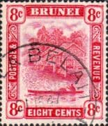 Brunei 1947 View on River SG 84 Fine Used