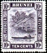 Brunei 1947 View on River SG 85 Mint