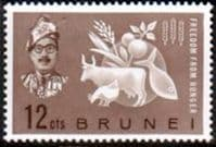 Brunei 1963 Freedom From Hunger Fine Mint