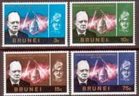 Brunei 1966 Churchill Set Fine Mint