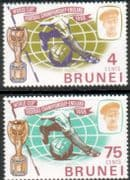 Brunei 1966 Football World Cup Set Fine Mint