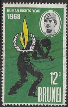 Brunei 1968 Human Rights Year SG 163 Fine Used