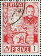 Burma 1948 Independence Day SG 85 Fine Used