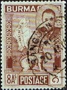 Burma 1948 Independence Day SG 87 Fine Used