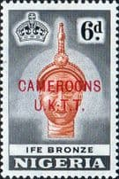 Cameoons - British Occupation