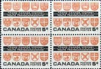 Canada 1962 Trans-Canada Highway Fine Mint Block of 4