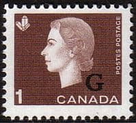 "Canada 1963 SG O208 Official Overprint ""G"" Fine Mint"