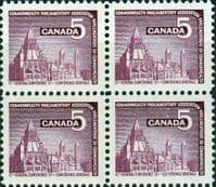 Canada 1966 Commonwealth Parliamentary Association Conference Fine Mint Block of 4