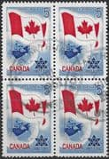 Canada 1967 Canadian Centennial Fine Used Block of 4