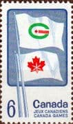 Canada 1969 Canadian Games SG 641 Fine Mint
