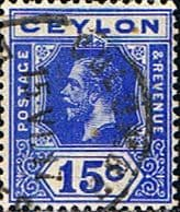 Stamps Ceylon 1912 King George V Head SG 311 Fine Used SG 311 Scott 206