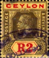 Ceylon Stamps 1921 King George V Head SG 354