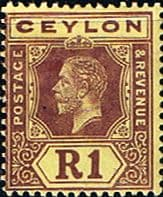Ceylon 1923 Stamps King George V Head SG 354 Fine Mint