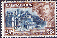Ceylon 1938 King George VI SG 392 Temple of the Tooth Fine Mint