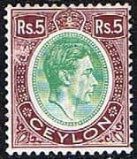 Ceylon 1938 King George VI SG 397a 5R Head Fine Mint