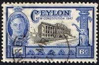 Ceylon 1947 King George VI SG 402 New Constitution Fine Used