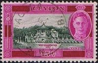 Ceylon 1947 King George VI SG 404 New Constitution Fine Used