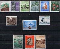Ceylon 1951 Comple Set Fine Mint