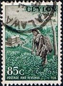 Ceylon 1951 SG 427 Tea Plantation Fine Used