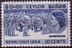 Ceylon 1954 Queen Elizabeth II Royal Visit Fine Mint