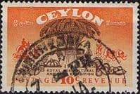 Ceylon 1955 Royal Agricultural and Food Exhibition Fine Used