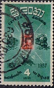 Ceylon 1957 Stamp Centenary SG 442 Fine Used