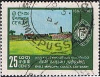 Ceylon 1967 Centenary of Galle Municipal Council SG 525 Fine Used