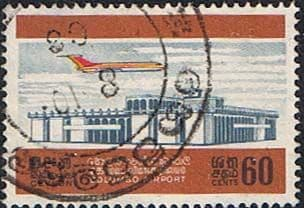 Postage Stamps Ceylon Opening of Colombo Airport SG 539 Fine Used Scott 417