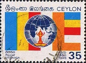 Ceylon 1969 Educational Centenary SG 556 Fine Used
