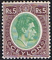 Ceylon King George VI