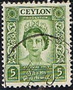 Ceylon Queen Elizabeth II 1953 Coronation Fine Used